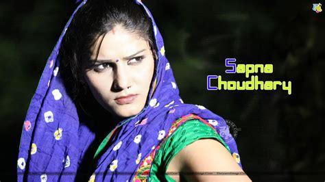 biography of Sapna Choudhary