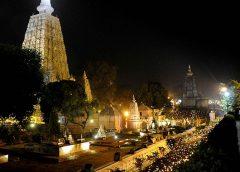 maha bodhi temple