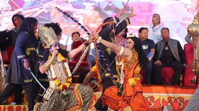 Bihar Ramlila