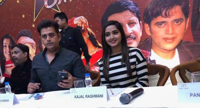 bhojpuri award show kolkta
