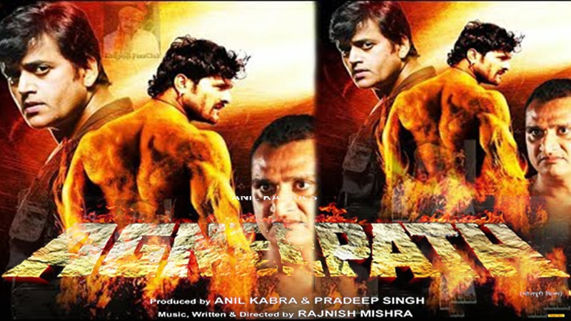 Agneepath Bhojpuri movie Crew, Cast and Story