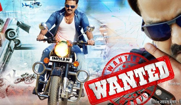 wanted bhojpuri movie release date