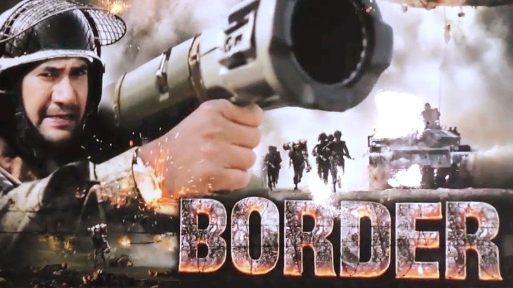 border bhojpuri movie collection