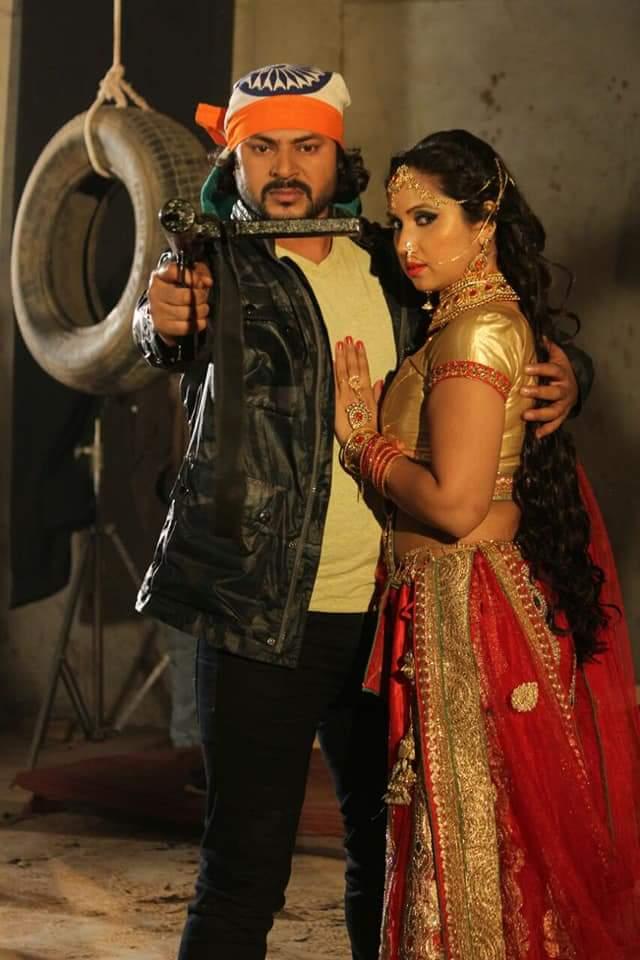 Indian bhojpuri movie