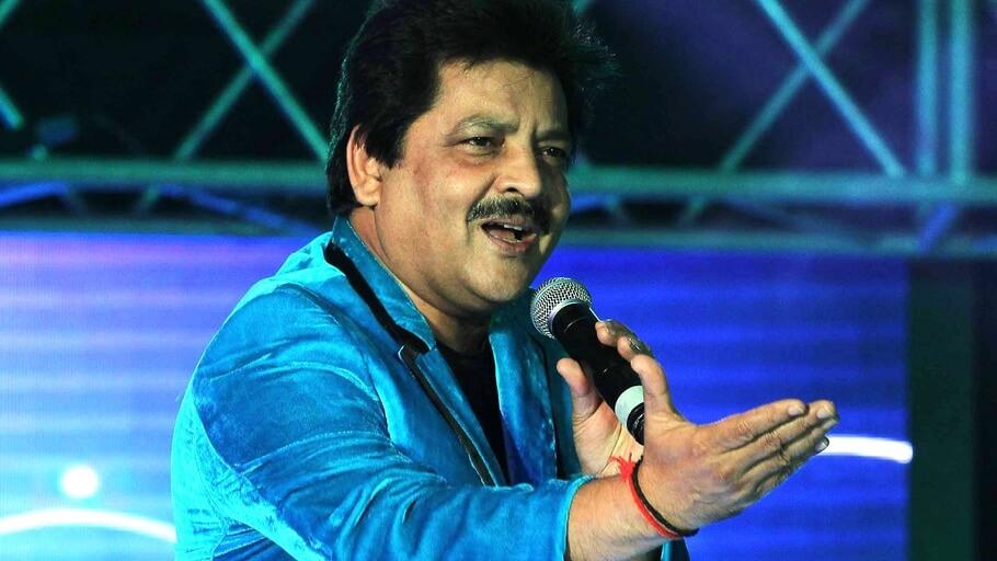 Famous singer Udit Narayan's hit Bhojpuri songs