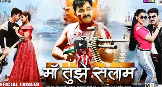 bhojpuri movie maa tujhe saalam