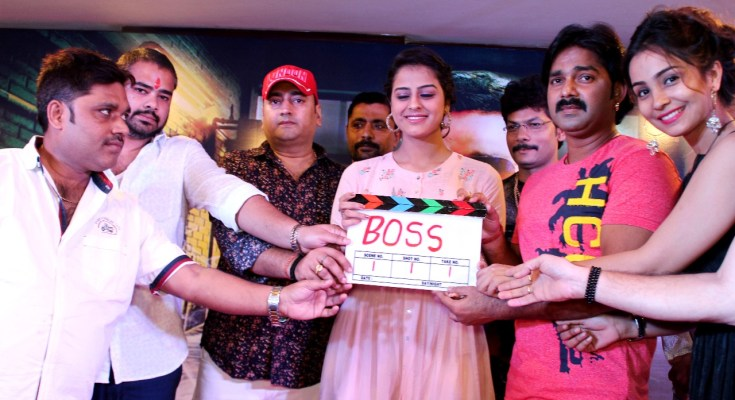bhojpuri movie boss