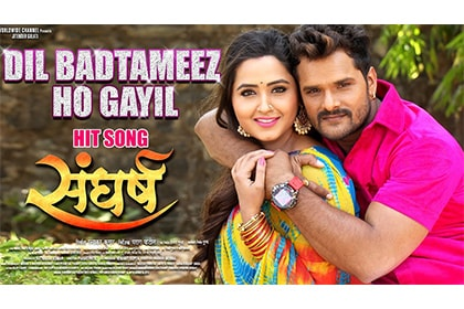 dil badtameez ho gayil bhojpuri song download