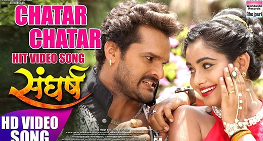 CHATAR CHATAR BHOJPURI NEW SONG, CHATAR CHATAR MP3 SONG DOWNLOAd