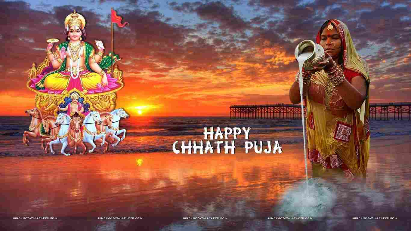 Happy Chhath Puja 2019