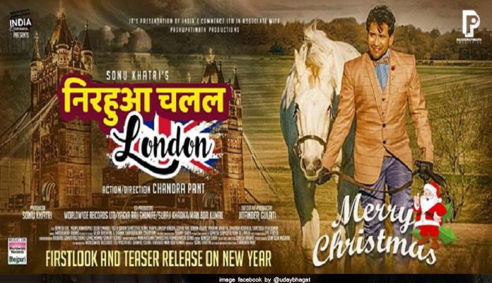 Nirahua-chalal-london-trailer-release