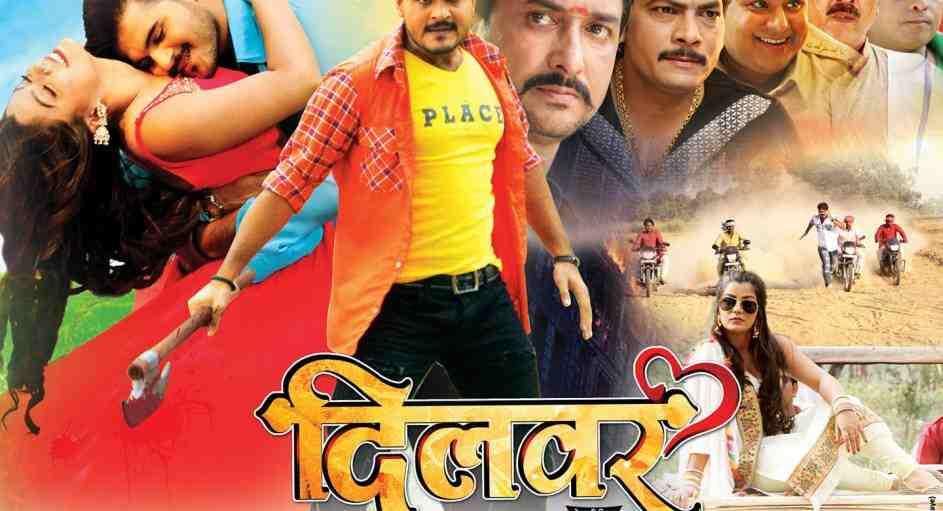 bhojpuri movie dilwar download