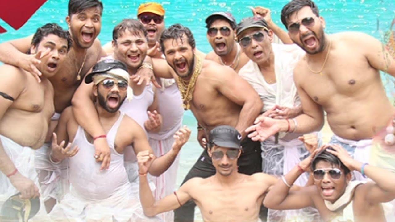 Bhag Khesari Bhag full movie