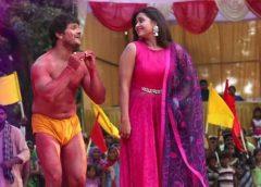Bhojpuri upcoming movie Bhag Khesari Bhag release date and story