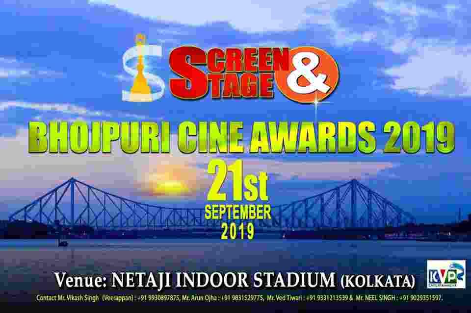 bhojpuri cineaward show 2019