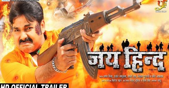 bhojpuri film jai hind