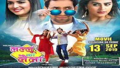 Lallu ki Laila full movie download