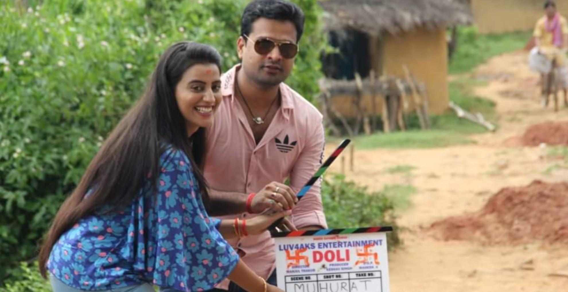 bhojpuri movie doli download