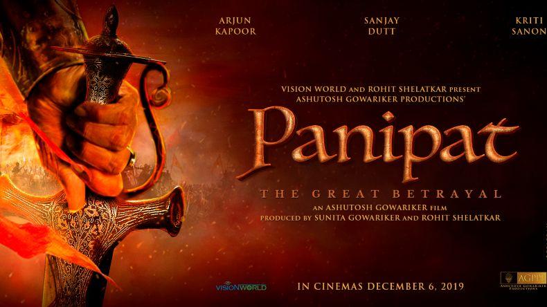 Panipath movie