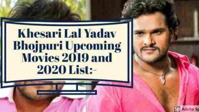 Khesari lal yadav upcoming movie 2019