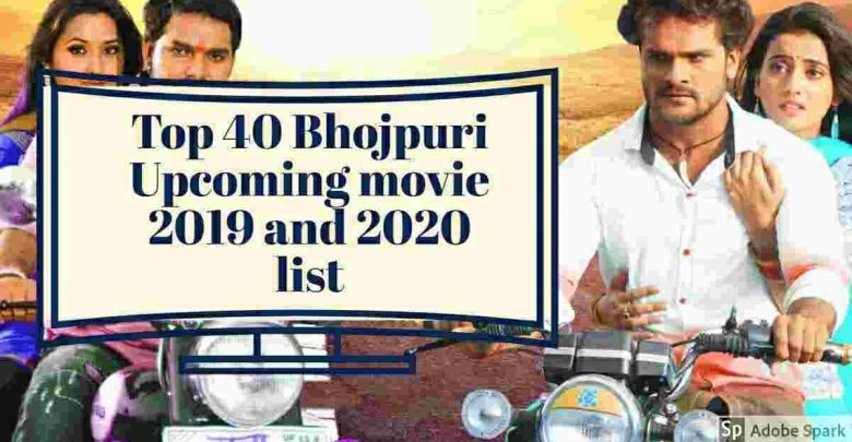 Remove term: Top Bhojpuri Upcoming movie 2019 and 2020 list Top Bhojpuri Upcoming movie 2019 and 2020 listRemove term: Top Bhojpuri Upcoming movie 2020 list Top Bhojpuri Upcoming movie 2020 listRemove term: Top 10 Bhojpuri Upcoming movie 2020 list Top 10 Bhojpuri Upcoming movie 2020 listRemove term: Top 10 Bhojpuri Upcoming movie 2019 list Top 10 Bhojpuri Upcoming movie 2019 listRemove term: Top 20 Bhojpuri Upcomi Top 20 Bhojpuri Upcoming movie 2019 list Top 20 Bhojpuri Upcoming movie 2019 list