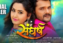 sangharsh full movies