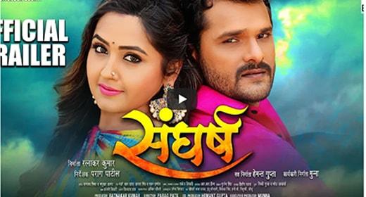 sangharsh full movies