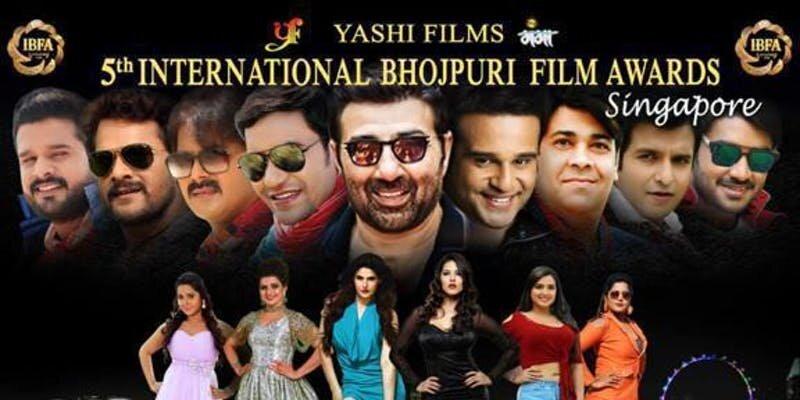 Photo of IBFA Bhojpuri Film Award show 2019